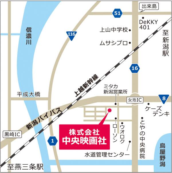 中央映画社地図
